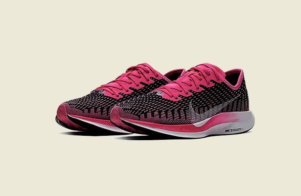 Nike Zoom Pegasus Turbo 2 Women's Running Shoes