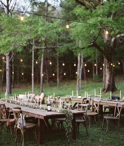 Woods Backyard Wedding Ideas